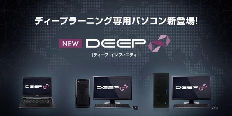 PowerColorからRadeon RX Vega 56 Nano Editionを発表予定?!