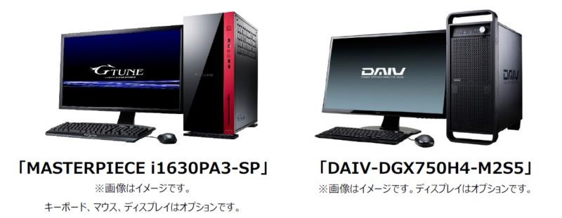 Intel H310チップセットが、H310Cへ移行し22nmへダウン