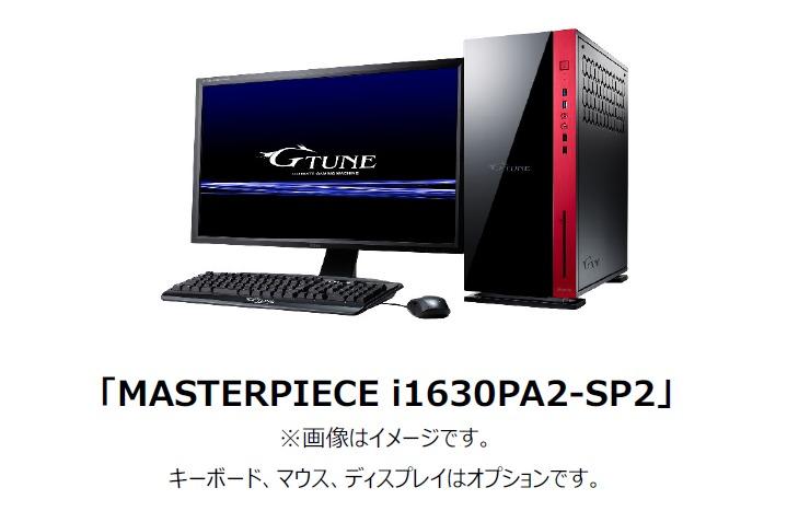 パソコン工房 コストパフォーマンスに優れた 大画面17.3 型フルHD 液晶搭載ノートパソコンを発売