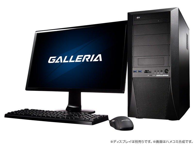 ドスパラ GeForce RTX 2080 SUPER搭載のゲーミングPC