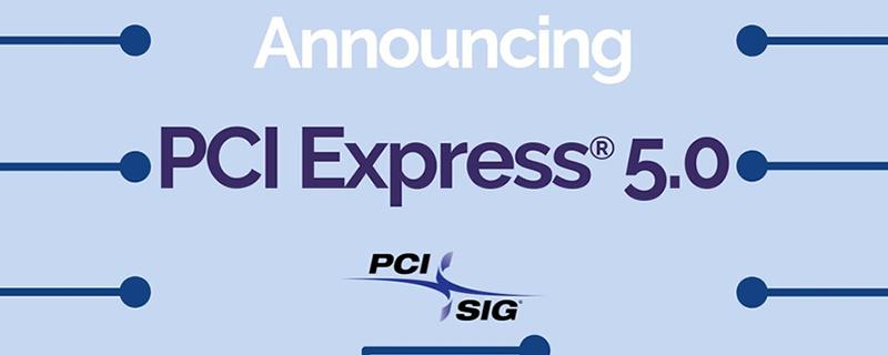 PCI-Express 5.0の規格策定が完了