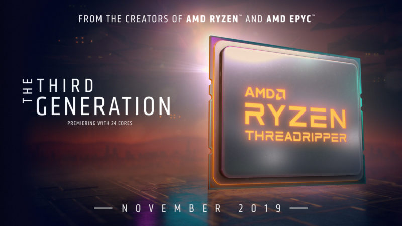 AMD Threadripper sTRX4 長期へ