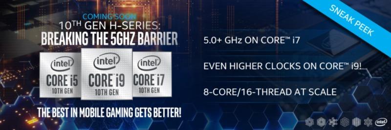 Intelの強力な新しいTiger Lake CPUは、Sony PS4と同様に強力なiGPUを搭載