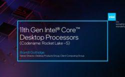 IntelがCorei9-11900kの「Rocket Lake」フラッグシップCPUをCES2021でプレビュー、19%のIPC向上に加え、50%のiGPUパフォーマンスとPCIe 4.0のサポート!