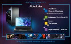 Intel Alder Lake-SデスクトップCPU、16コアと32スレッド、最大4 GHzのクロック、30MBのL3キャッシュとXe32コアGPUを搭載