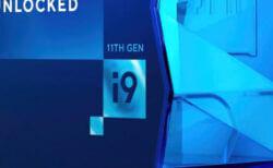 iiyama PC より、 第 11 世代 インテル®  Core™ デスクトップ・プロセッサー 搭載 BTO パソコンおよび CPU 単品の予約受付開始!