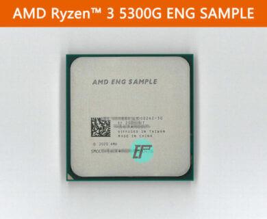 AMD Ryzen 5 5300G ES CezanneデスクトップAPUがeBayに176.99ドルでリスト
