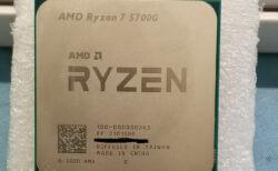 AMD Ryzen 7 5700G Cezanne Zen 3デスクトップAPUリテールSKUベンチマークがリーク、Renoir Ryzen 7 4750Gよりも大幅に高速