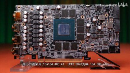 NVIDIA GeForce RTX3070Ti ゲームと合成パフォーマンスのベンチマークがリークしRTX 3070 よりも最大10% 高速