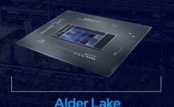 Intel Alder Lake-S ESデスクトップCPUは、16コアと24スレッドで最大3.05 GHzクロック、i9-11900Kと同等