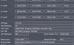 DDR5-6400メモリを使用したAlderLakeテストで、高レイテンシを確認