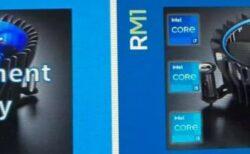 インテルの次世代ボックスCPUクーラーLaminar シリーズ、第12世代AlderLakeデスクトップCPU用写真、LED付きスパイラルフィンデザインの更新