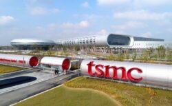 TSMCは台湾南部に新しい工場を建設すると噂されています